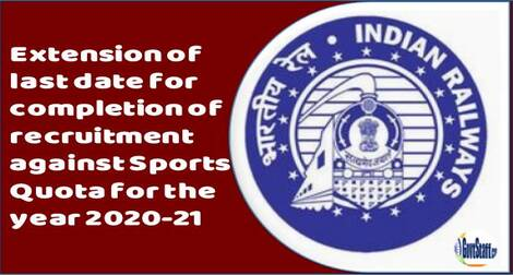 Recruitment against Sports Quota for the year 2020-21 – Railway extended last date till 30.09.2021