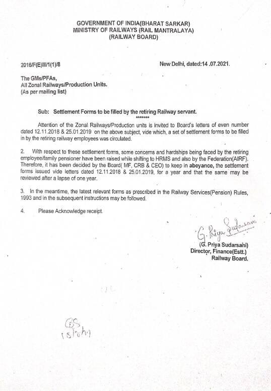 Settlement forms to be filled by the retiring Railway servant.