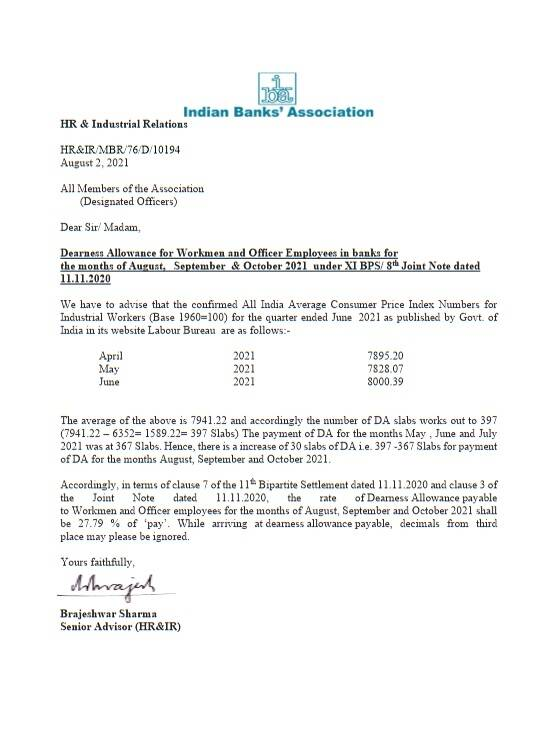 Dearness Allowance for Workmen and Officer Employees in banks for the months of August, September & October 2021