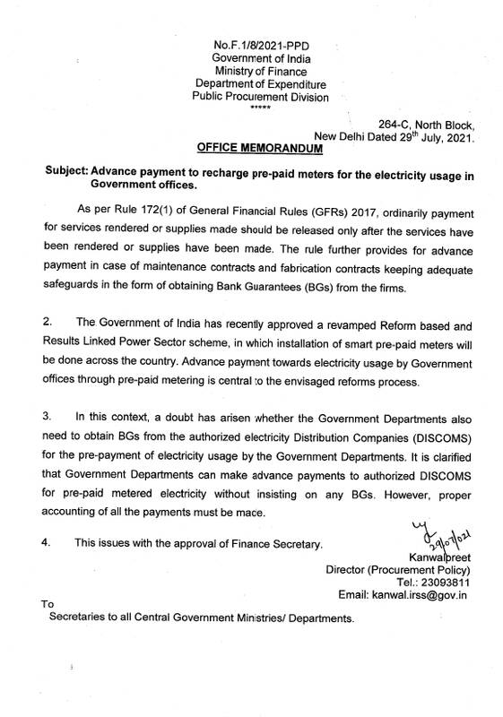 Advance payment to recharge pre-paid meters for the electricity usage in Government offices – DoE O.M dated 29.07.2021