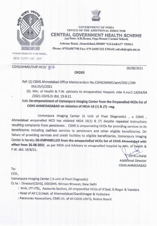 De-empanelment of Usmanpura Imaging Center from the Empanelled HCOs list of CGHS AHMEDADABAD – CGHS Order dated 26.08.2021