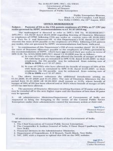 dearness-allowance-w-e-f-01-07-2021-to-the-cda-pattern-employees-of-cpses-on-5th-cpc-pay-scales