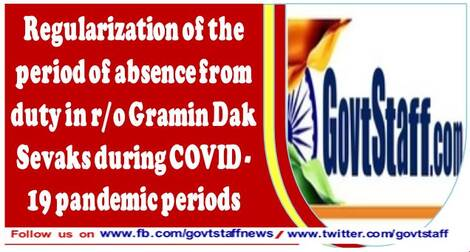 DOP : Regularization of the period of absence from duty in r/o Gramin Dak Sevaks during COVID – 19 pandemic periods