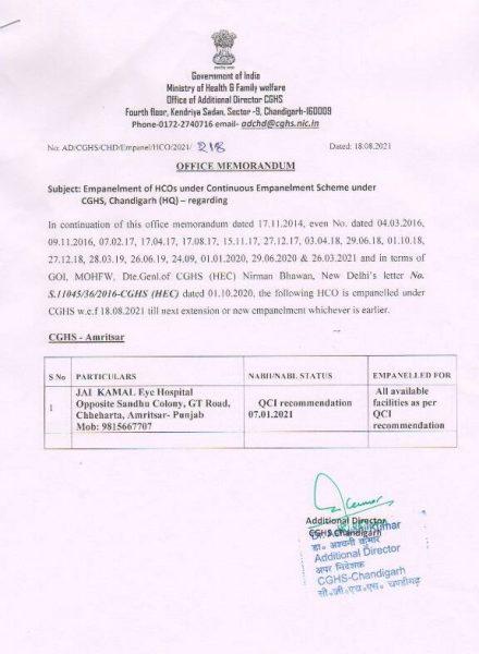empanelment-of-jai-kamal-eye-hospital-amritsar-as-hco-under-continuous-empanelment-scheme-under-cghs-chandigarh-hq