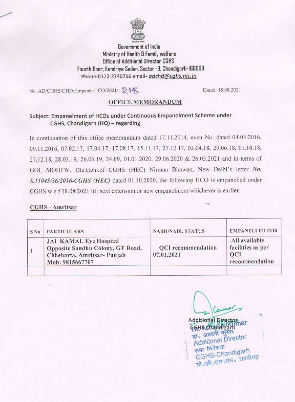 Empanelment of JAI KAMAL Eye Hospital, Amritsar as HCO under Continuous Empanelment Scheme under CGHS, Chandigarh (HQ)