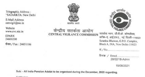 Holding of Pension Adalat in Central Vigilance Commission to minimize grievances pertaining to pension/family pension cases