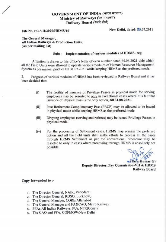 Implementation of various modules of HRMS in Indian Railways