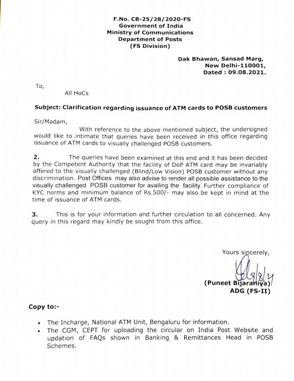 Issuance of ATM cards to POSB customers – Department of Posts Clarification dated 09-08-2021
