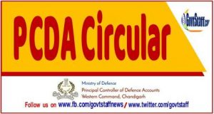 Test check of bills (post audited and pre-audited) by Vigilance Officer - PCDA (WC) circular dated 18.08.2021