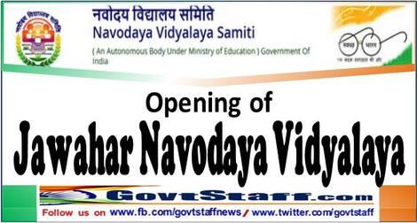 Opening of Jawahar Navodaya Vidyalaya in District Hapur (Uttar Pradesh) – Order dated 17.08.2021