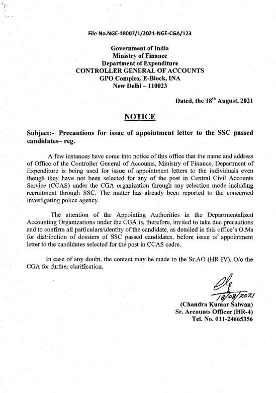 Precautions for issue of appointment letter to the SSC passed candidates – CGA Notice dated 18.08.2021
