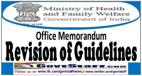 Provision of CPAP/BiPAP/Oxygen Concentrator in respect of CS(MA) beneficiaries for domiciliary use – Revision of guidelines reg