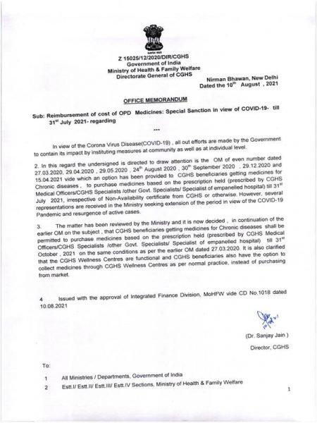 reimbursement-of-cost-of-opd-medicines-special-sanction-in-view-of-covid-19-till-31st-july-2021