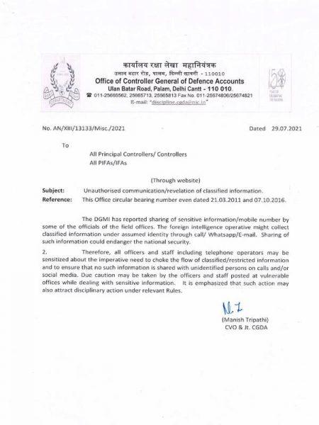 unauthorized-communication-revelation-of-classified-information-cgda-order-dated-29-07-2021