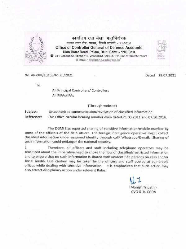 Unauthorized communication/revelation of classified information – CGDA order dated 29.07.2021