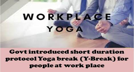 Govt introduced short duration protocol Yoga break (Y-Break) for people at work place – DoPT O.M. dated 02.09.2021