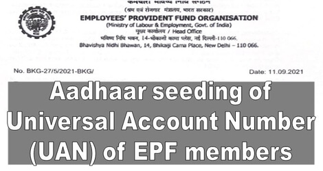 Aadhaar seeding of Universal Account Number (UAN) of EPF members for receipt of contributions through Electronic Challan cum Return (ECR) to facilitate withdrawals / benefits – EPFO order dated 11.09.2021