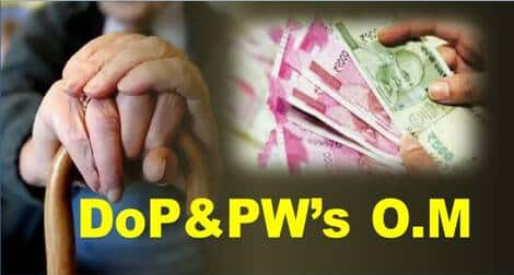Grant of Dearness Relief in the 5th CPC series effective from 01.07.2021 to CPF beneficiaries: DoP&PW OM dated 20.09.2021