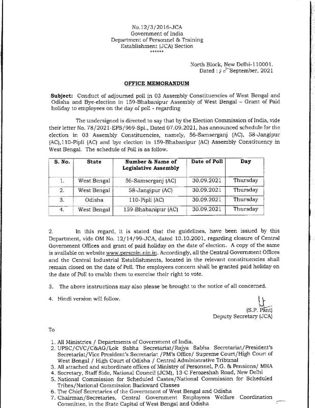 Grant of Paid holiday to employees on the day of poll in Assembly Constituencies of West Bengal and Odisha: DoP&T OM dated 20.09.2021