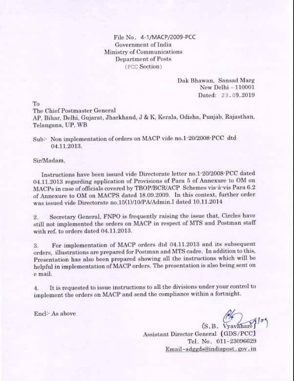 Non implementation of orders on MACP vide no.1-20/2008-PCC dtd 04.11.2013 – Depat. of Posts order dated 23.09.2021