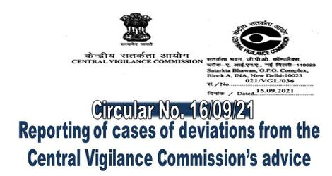 Reporting of cases of deviations from the Central Vigilance Commission's advice: CVC Circular No. 16/09/21