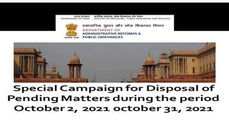 Special Campaign for Disposal of Pending Matters during the period October 2, 2021 0ctober 31, 2021