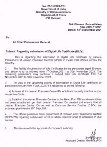 submission-of-digital-life-certificate-dlc-department-of-posts-order