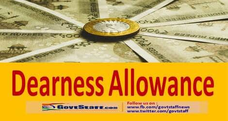 Dearness Allowance and Dearness Relief hike due from 1st July, 2021 can be approved in Cabinet Meeting today