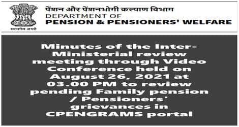 Inter Ministerial Review Meeting on pending Family pension / Pensioners' grievances in CPENGRAMS portal