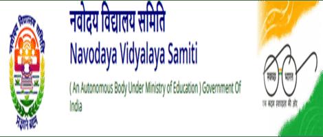 Designating Reporting/Reviewing/Accepting Authority of APAR – Navodaya Vidyalaya order dated 01.10.2021