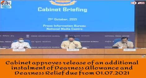 Dearness Allowance : Cabinet approves release of an additional instalment of Dearness Allowance and Dearness Relief due from 01.07.2021 – PIB