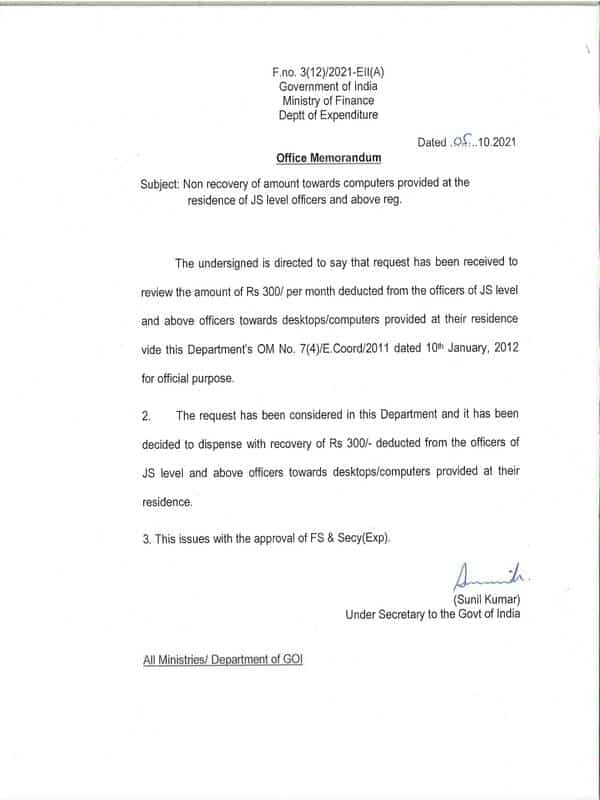 Non recovery of amount towards computers provided at the residence of JS level officers and above: Fin Min OM