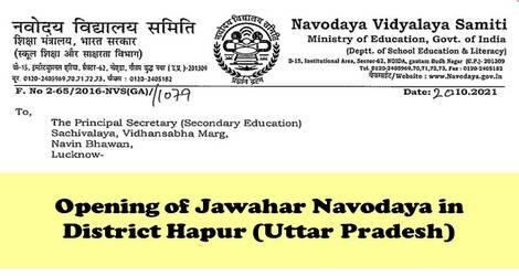 Opening of Jawahar Navodaya Vidyalaya in Hapur (Uttar Pradesh) – NVS Order dated 20.10.2021