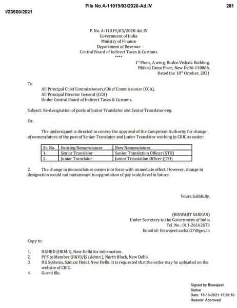 Re-designation of posts of Junior Translator and Senior Translator: CBIC