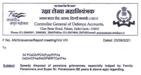 Speedy disposal of Pension Grievances lodged by Family Pensioners and Super Sr. Pensioners (80 years & above age) regarding