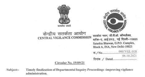 Timely finalization of Departmental Inquiry Proceedings -improving vigilance administration: CVC Circular No. 19/09/21